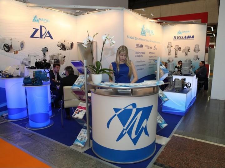 II. International Valve Industry Forum & Expo – 2015